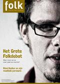 folk_0
